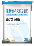 江西廠家直供有機無機復混肥+淶騰有機無機復混肥ECO688