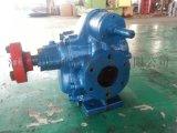 (泊泵)KCB-T銅輪齒輪泵