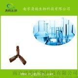 百蕊草素I40437-72-7