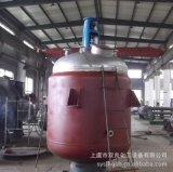 供應不鏽鋼夾套小型反應釜 電加熱高壓反應釜 水熱合成反應釜