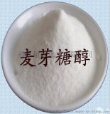 超凡食品級甜味劑麥芽糖醇生產廠家