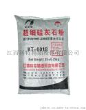 廠家直銷超細矽灰石粉325目  規格齊全 性價比高
