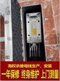 海權自主品牌 密集型母線槽 空氣型母線槽 照明母線槽