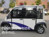 無錫廠家直銷四輪治安巡邏電瓶車,5座學校安防電動車