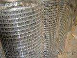 工地用鍍鋅鐵絲網 不鏽鋼鋼絲網 牆體保溫防裂掛網 0.8mm線電焊網