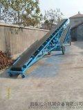 小型家用皮帶輸送機 糧食裝卸車專用輸送機
