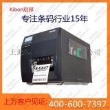 TOSHIBA B-EX4T2環保型工業印表機
