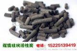 長葛煤質柱狀活性炭出廠價格