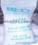 食品添加劑 焦磷酸二氫二鈉