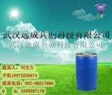 廠家供應 4-氯乙醯乙酸乙酯 CAS:638-07-3 武漢武昌