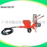供應QD-2P砂漿噴塗機