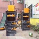 PET瓶液壓打包機 薄膜液壓打包機 刨絲液壓打包機