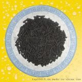 河北柱狀活性炭*椰殼活性炭*粉狀活性炭