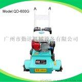 廣州廠家供應600型混泥土路面清渣機,汽油動力,清灰機