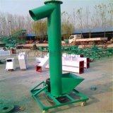 圓管式非標定做螺旋輸送機 U型管式螺旋上料機 不鏽鋼輸送機