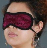銀纖維眼罩