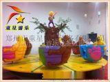 遊樂場推薦 兒童新型遊樂設備廠家 熊轉杯 童星遊樂材質上乘