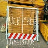 飛創工地護欄 防護欄 隔離欄 基坑圍擋 圍欄