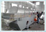 專業生產高品質振動流化牀乾燥機 磷酸鹽硝酸鹽乾燥設備 鼎卓乾燥製造