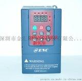 EDS800 2S0004N 深圳易能變頻器0.4KW 220V 0.5PH