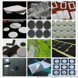 porom材料貼玻璃膠貼、3M背膠泡棉雙面膠貼、模切加工衝型