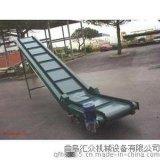 爬坡皮帶輸送機|移動式石料輸送機|移動管式螺旋上料機