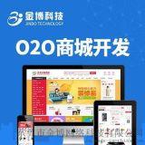 微享雲分銷電商系統源碼廠家