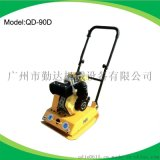 供應廠家直銷勤達QD-90D柴油震動平板夯