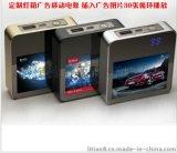 深圳生產燈箱廣告移動電源充電寶廠家