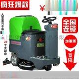 電動駕駛式洗地車,電瓶全自動多功能洗地機