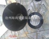 海潤公司專業生產管道附件 人孔 除灰孔 漏斗