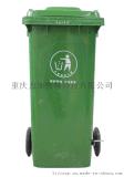 重慶餐廚垃圾桶-餐廚塑料垃圾桶-重慶餐廚塑料垃圾桶廠家