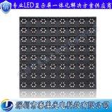 戶外高亮P31.25可變資訊誘導屏雙色led單元板