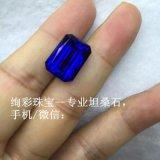 絢彩珠寶批發15.7克拉八角長方形坦桑石,坦桑藍裸石戒面