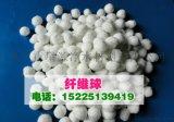 樂山纖維球濾料,過濾器用改性纖維球濾料