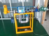 SL系列定量裝車系統