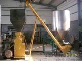 顆粒物料定做螺旋上料機 防腐蝕提升機 飼料顆粒提升設備