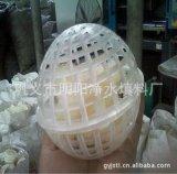 北京懸浮球廠*新型節能懸浮球填料價格