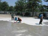 混凝土地面起砂處理劑