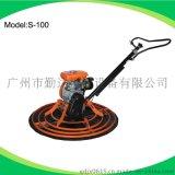 廣州廠家直銷供應S-1000本田汽油抹平機,地面整平機,地面抹光機