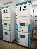 華櫃生產廠家kyn28-12中置櫃線路圖28櫃新款高壓開關櫃