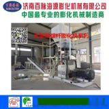 PHJ140大型預糊化澱粉膨化生產線型煤膠粉粘合劑