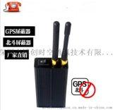 Gps jammers GPS遮罩器廠家直銷 北斗遮罩器