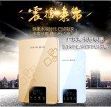 河南賽卡尼電熱水器企業 鄭州賽卡尼即熱式電熱水器廠家