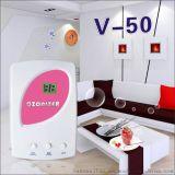 斯特亨V-50小型家用活氧機/臭氧洗菜機