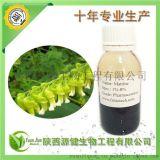 天然植物源農藥原藥,苦蔘鹼浸膏,苦蔘鹼20%