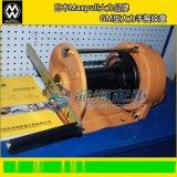 日本Maxpull大力手搖絞盤,GM型大力手搖絞車
