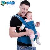 嗨皮熊嬰兒後背式腰凳寶寶親胸式雙肩揹帶高品質舒適嬰兒揹帶輕工日用品