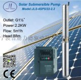 4寸太陽能SP5離心泵2.2KW