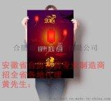 蕪湖市哪余有專業定做檯曆掛曆的?